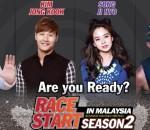 race_start1