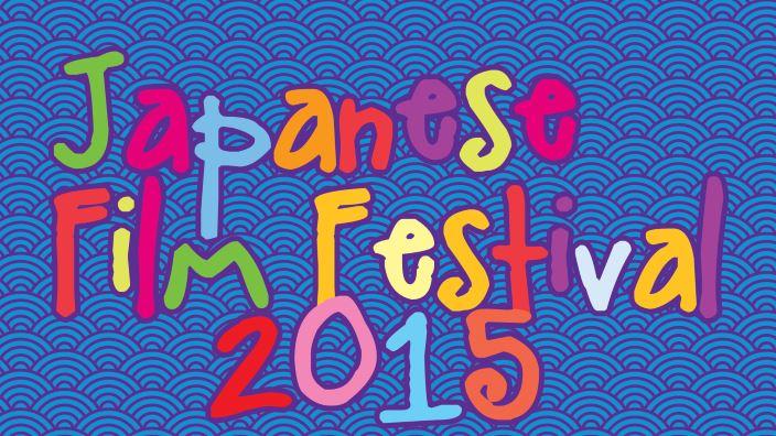 JAP_FEST_2015