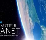 IMAX_Planet