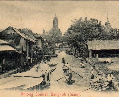 khlong_siam