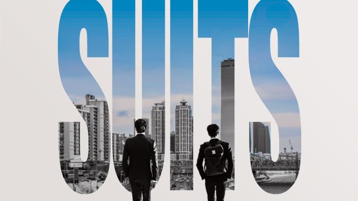 Suits_K_Drama