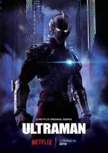 ULTRAMAN_Vertical-Teaser_PRE_US