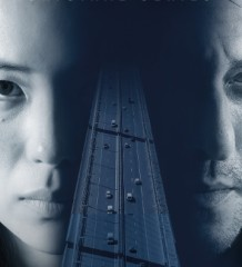 the_bridge_viu