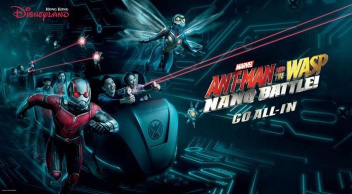 Disneyland Hong Kong Reveals Ant-Man and The Wasp: Nano
